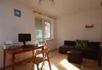 Morizon WP ogłoszenia | Mieszkanie na sprzedaż, Kraków Wola Duchacka, 45 m² | 6712