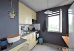 Morizon WP ogłoszenia | Mieszkanie na sprzedaż, Kraków Olsza, 36 m² | 8231