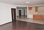 Morizon WP ogłoszenia   Mieszkanie na sprzedaż, Warszawa Ksawerów, 130 m²   5452