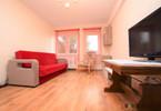 Morizon WP ogłoszenia | Mieszkanie na sprzedaż, Kraków Wzgórza Krzesławickie, 34 m² | 3769
