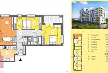 Mieszkanie na sprzedaż, Rzeszów Technologiczna, 40 m²