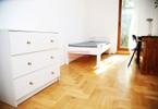 Morizon WP ogłoszenia | Mieszkanie na sprzedaż, Kraków Os. Prądnik Czerwony, 200 m² | 2149