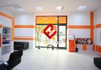 Morizon WP ogłoszenia | Lokal na sprzedaż, Warszawa Śródmieście, 45 m² | 5748