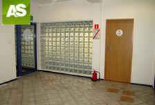Biurowiec do wynajęcia, Gliwice Śródmieście, 155 m²