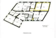 Kawalerka do wynajęcia, Zabrze Mikulczyce, 42 m²