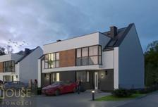 Dom na sprzedaż, Skawina, 120 m²