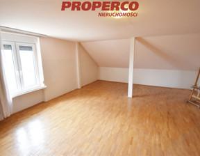Biuro do wynajęcia, Kielce KSM-XXV-lecia, 250 m²