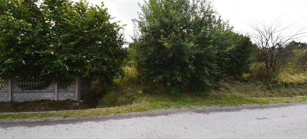 Działka na sprzedaż 9700 m² Skarżyski Skarżysko-Kamienna - zdjęcie 2