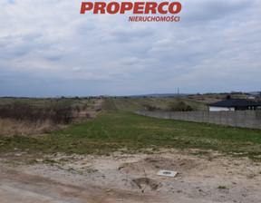 Działka na sprzedaż, Kielce Ostra Górka, 3000 m²