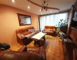 Morizon WP ogłoszenia | Mieszkanie na sprzedaż, Dąbrowa Górnicza Mydlice, 64 m² | 5883
