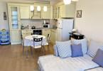 Morizon WP ogłoszenia | Mieszkanie na sprzedaż, Bułgaria Burgas, 83 m² | 8238