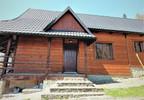 Dom na sprzedaż, Maruszyna, 100 m² | Morizon.pl | 8545 nr2