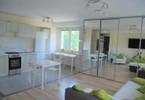 Morizon WP ogłoszenia | Mieszkanie na sprzedaż, Kraków Dąbie, 70 m² | 9148