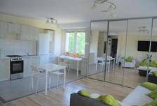 Mieszkanie na sprzedaż, Kraków Dąbie, 70 m²