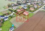 Morizon WP ogłoszenia | Działka na sprzedaż, Rokocin Letnia, 1141 m² | 8963