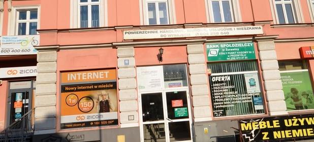 Lokal do wynajęcia 100 m² Przemyśl 3 Maja - zdjęcie 1