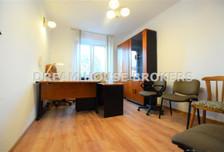 Biuro do wynajęcia, Rzeszów Lisa-Kuli, 47 m²
