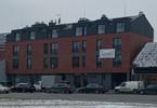 Morizon WP ogłoszenia | Mieszkanie na sprzedaż, Kraków Prądnik Czerwony, 44 m² | 2921