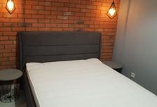 Mieszkanie do wynajęcia, Łódź Os. Katedralna, 38 m²