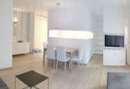 Morizon WP ogłoszenia | Mieszkanie do wynajęcia, Warszawa Kabaty, 57 m² | 3030