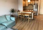 Morizon WP ogłoszenia | Mieszkanie do wynajęcia, Warszawa Natolin, 43 m² | 6984