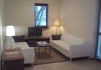 Morizon WP ogłoszenia | Mieszkanie do wynajęcia, Warszawa Kabaty, 60 m² | 3056