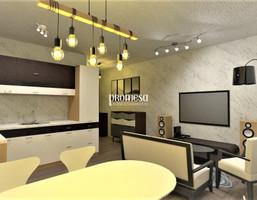 Morizon WP ogłoszenia | Mieszkanie na sprzedaż, Wrocław Bieńkowice, 26 m² | 8420
