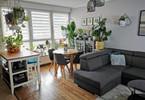 Morizon WP ogłoszenia | Mieszkanie na sprzedaż, Wrocław Muchobór Wielki, 66 m² | 9948