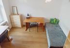 Morizon WP ogłoszenia | Mieszkanie na sprzedaż, Wrocław Plac Grunwaldzki, 38 m² | 1007