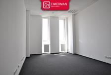 Biuro do wynajęcia, Wrocław Popowice, 120 m²