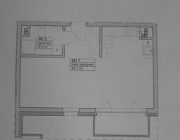 Morizon WP ogłoszenia   Mieszkanie na sprzedaż, Szczecin Gumieńce, 38 m²   8187