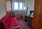 Morizon WP ogłoszenia | Mieszkanie na sprzedaż, Wrocław Krzyki, 45 m² | 4164