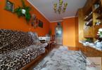 Morizon WP ogłoszenia | Mieszkanie na sprzedaż, Wrocław Popowice, 54 m² | 7901