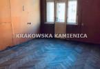 Morizon WP ogłoszenia | Mieszkanie na sprzedaż, Kraków Stare Miasto, 118 m² | 1066