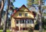 Morizon WP ogłoszenia | Dom na sprzedaż, Komorów, 180 m² | 7239
