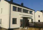 Morizon WP ogłoszenia | Dom na sprzedaż, Skrzynki, 86 m² | 0391