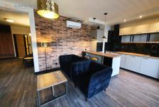 Mieszkanie do wynajęcia, Katowice Osiedle Zgrzebnioka, 84 m²