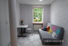 Kawalerka do wynajęcia, Olsztyn Hugona Kołłątaja, 14 m²