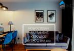 Morizon WP ogłoszenia | Mieszkanie na sprzedaż, Katowice Śródmieście, 40 m² | 6373