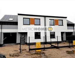 Morizon WP ogłoszenia | Dom na sprzedaż, Janczewice, 120 m² | 0519