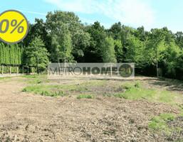 Morizon WP ogłoszenia | Działka na sprzedaż, Kierszek Kierszek pod Lasem, 2600 m² | 5596