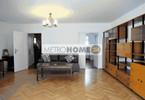 Morizon WP ogłoszenia | Dom na sprzedaż, Milanówek, 228 m² | 5105