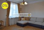 Morizon WP ogłoszenia | Mieszkanie na sprzedaż, Warszawa Sadyba, 47 m² | 7561