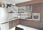 Morizon WP ogłoszenia   Mieszkanie na sprzedaż, Piaseczno, 94 m²   4392