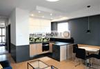 Morizon WP ogłoszenia | Mieszkanie do wynajęcia, Warszawa Służewiec, 42 m² | 8951