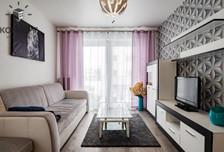Mieszkanie do wynajęcia, Wrocław Fabryczna, 45 m²