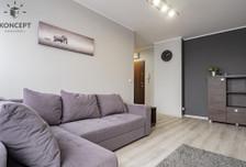 Mieszkanie do wynajęcia, Wrocław Fabryczna, 42 m²