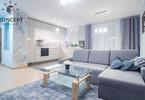 Morizon WP ogłoszenia | Mieszkanie na sprzedaż, Wrocław Lipa Piotrowska, 50 m² | 6050