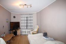 Mieszkanie na sprzedaż, Leszno Śródmieście, 33 m²