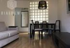 Morizon WP ogłoszenia | Mieszkanie na sprzedaż, Warszawa Ochota, 39 m² | 4648
